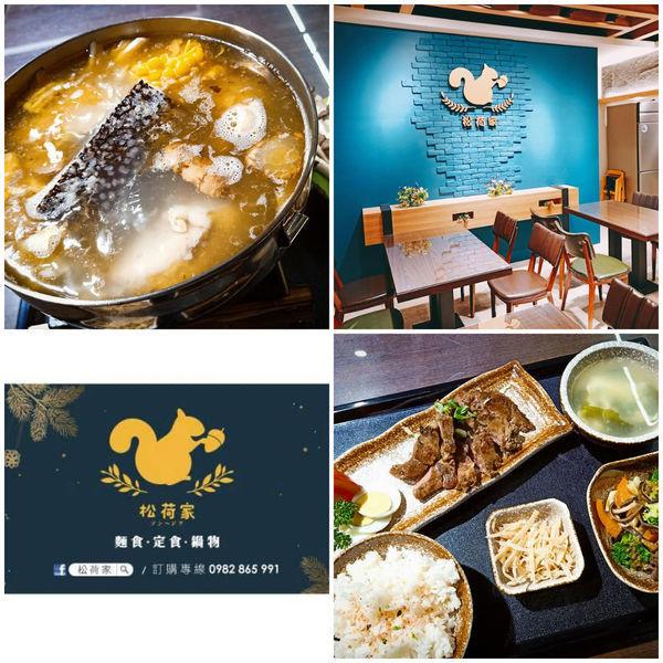 台南市 餐飲 日式料理 松荷家