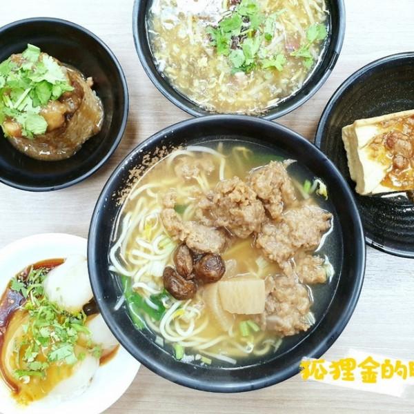 台中市 餐飲 台式料理 王哥肉丸