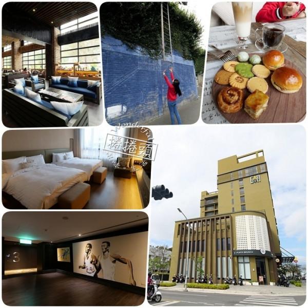 台東縣 住宿 觀光飯店 THE GAYA HOTEL潮渡假酒店(臺東縣旅館141號)