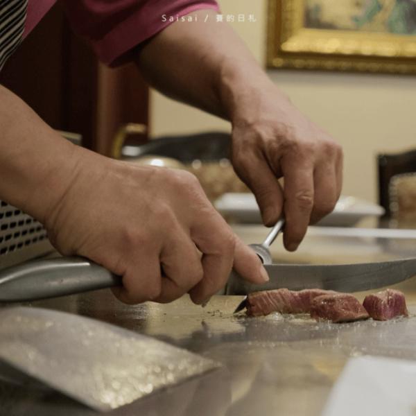 台中市 餐飲 燒烤‧鐵板燒 鐵板燒 大富豪鐵板燒