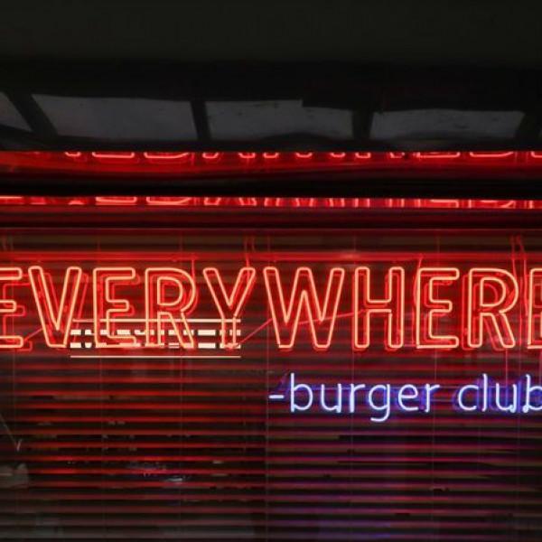 台北市 餐飲 速食 其他 EVERYWHERE  BUGER  CLUB 漢堡俱樂部