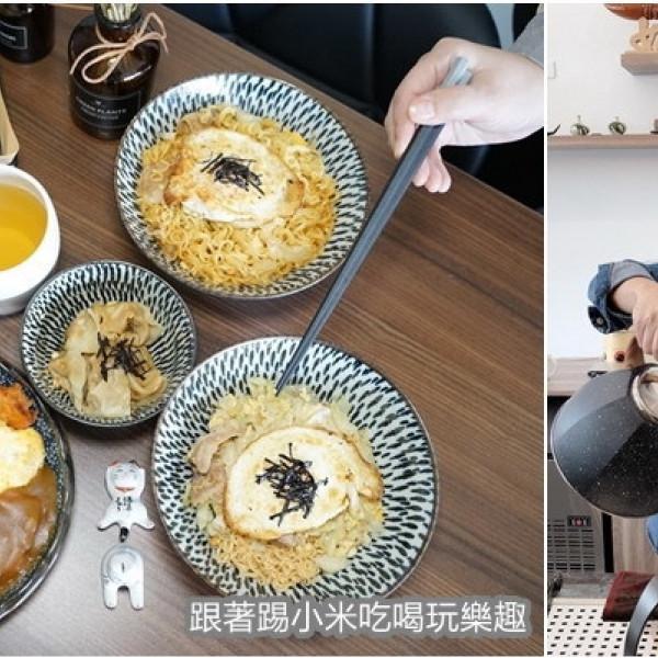 新竹縣 餐飲 茶館 真茶帝水茶葉餐飲專賣店