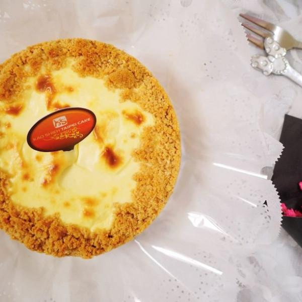 台北市 美食 餐廳 烘焙 蛋糕西點 高仕烘焙蛋糕