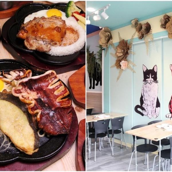 台南市 餐飲 牛排館 19House炙燒牛排-安南店
