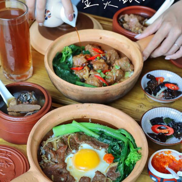 台中市 餐飲 港式粵菜 金煲銀