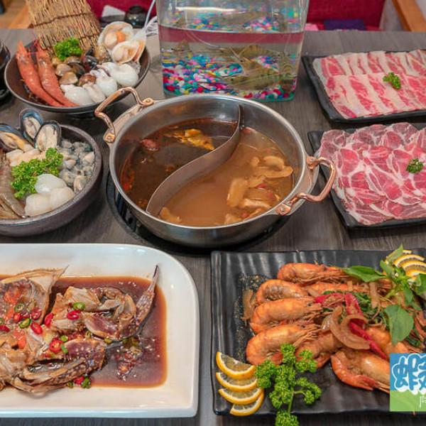 台中市 餐飲 鍋物 蝦拚鍋
