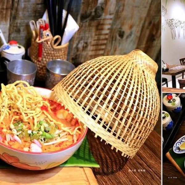 高雄市 餐飲 泰式料理 泰泰餐桌
