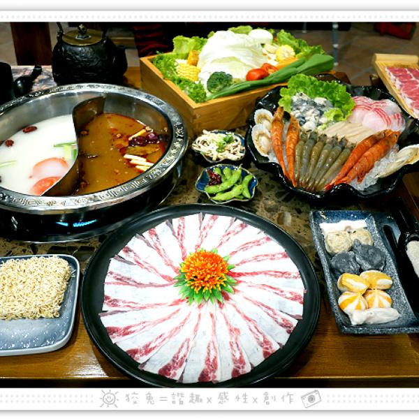 高雄市 餐飲 鍋物 火鍋 陶公坊-五福店