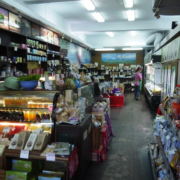 台北市 美食 攤販 攤販其他 棉花田生機園地(南京店)