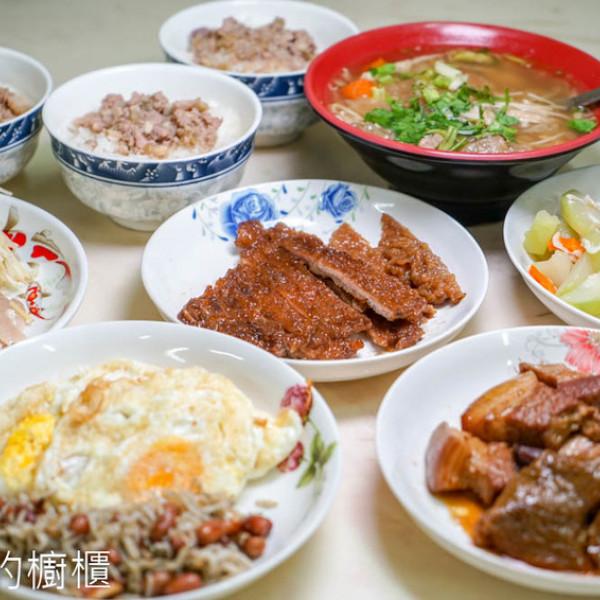 彰化縣 餐飲 台式料理 合香自助餐魯湯