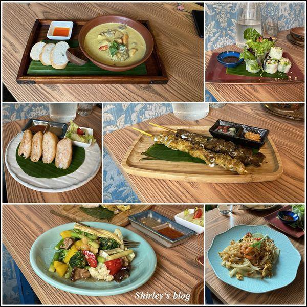 台北市 餐飲 泰式料理 Nahm水泰式餐廳