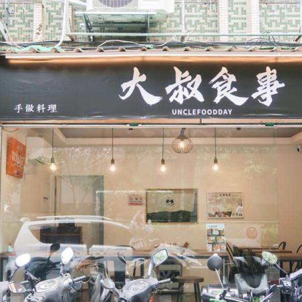 台北市 餐飲 早.午餐、宵夜 中式早餐 大叔食事