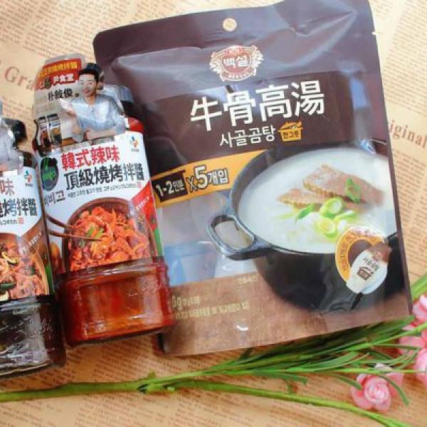 台北市 餐飲 燒烤‧鐵板燒 燒肉燒烤 CJ bibigo韓式頂級燒烤拌醬