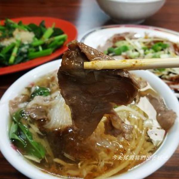彰化縣 餐飲 麵食點心 斗六嘴大王魷魚羹