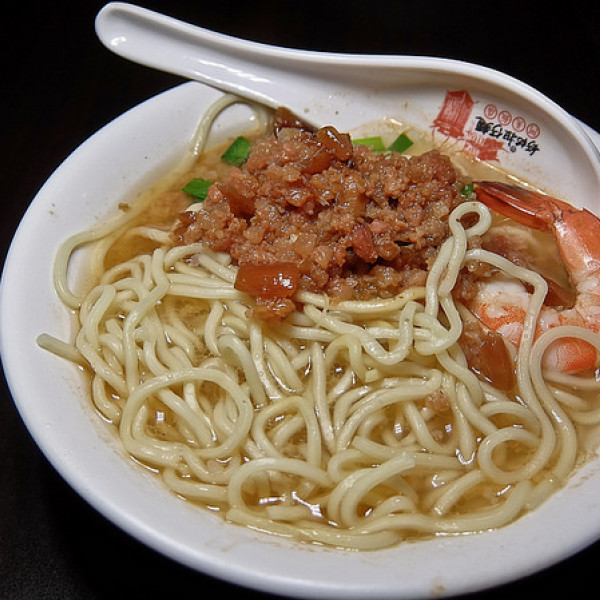 台北市 美食 餐廳 中式料理 小吃 好記擔仔麵