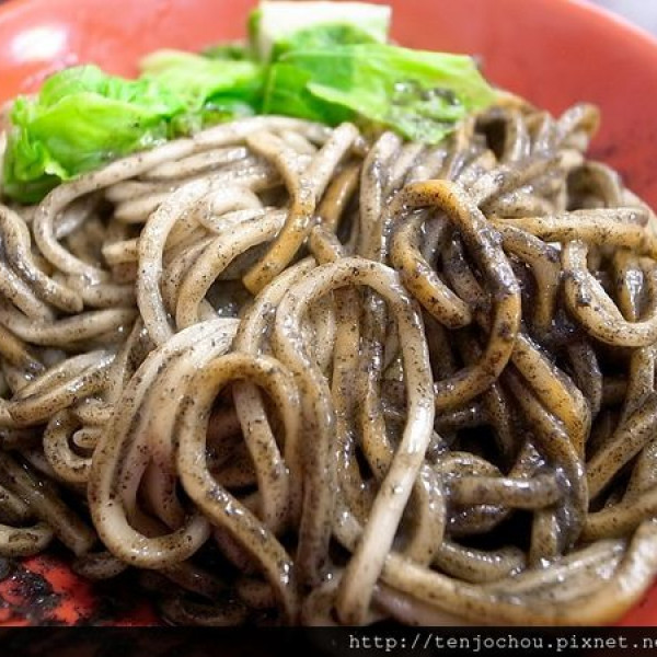 台北市 美食 餐廳 中式料理 小吃 四鄉五島馬祖麵店