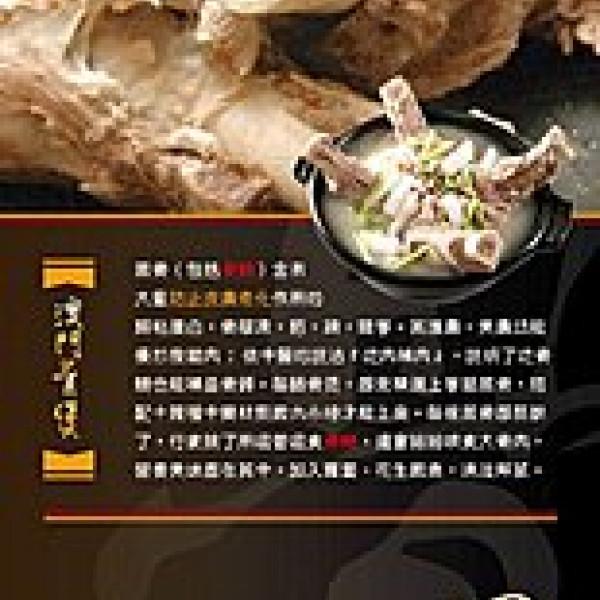 台北市 美食 餐廳 中式料理 粵菜、港式飲茶 澳門骨堡