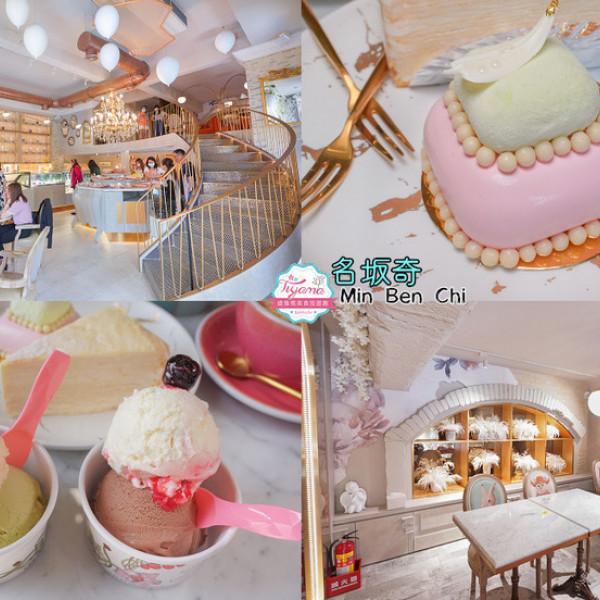 台南市 餐飲 飲料‧甜點 甜點 名坂奇洋果子店