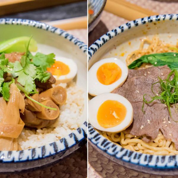 台南市 餐飲 中式料理 麵聚場-府前店