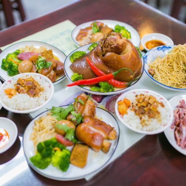 宜蘭縣 餐飲 台式料理 知足豬腳-羅東(新址)