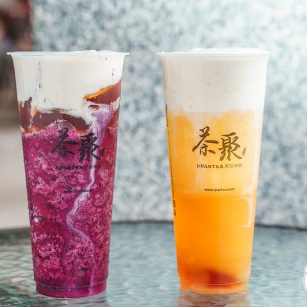 彰化縣 餐飲 飲料‧甜點 飲料‧手搖飲 茶聚i-partea 彰化永安店