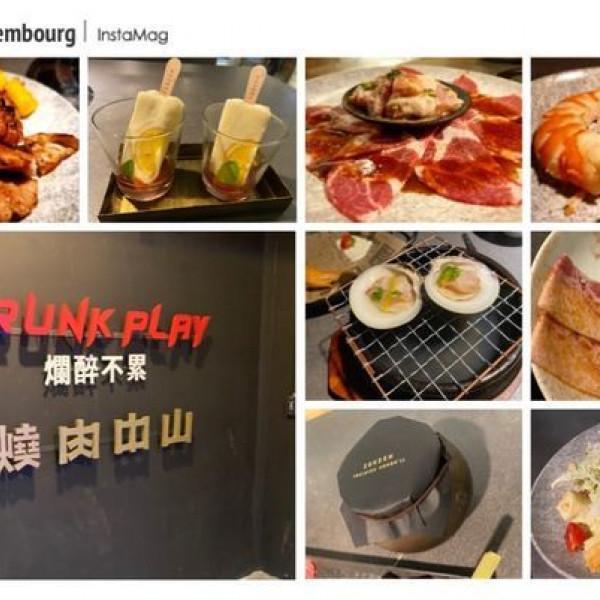 台北市 餐飲 燒烤‧鐵板燒 燒肉燒烤 燒肉中山 ZONZEN