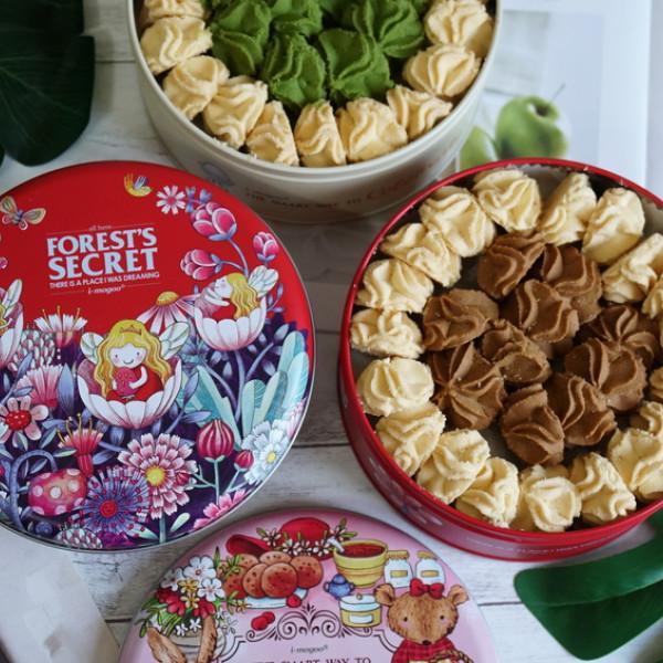 新北市 餐飲 飲料‧甜點 甜點 愛威鐵盒餅乾(板橋大遠百快閃店)