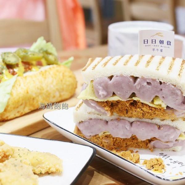 新北市 餐飲 早.午餐、宵夜 早午餐 日日朝食(汐止店)
