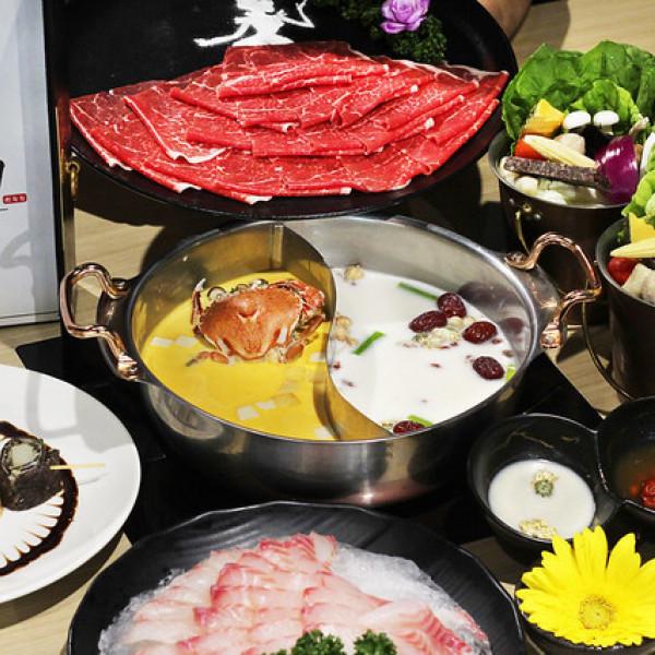 台北市 餐飲 鍋物 火鍋 東雛菊風味鍋物
