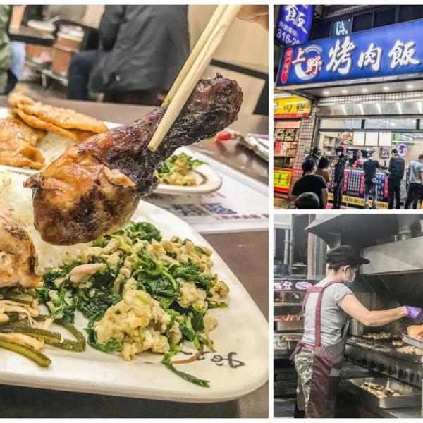 桃園市 餐飲 台式料理 上野烤肉飯-南平店