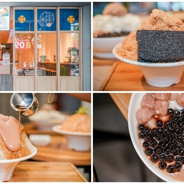 新北市 餐飲 飲料‧甜點 冰店 何家甜品鋪 剉冰雪花冰