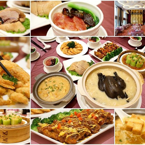 台北市 美食 餐廳 中式料理 中式料理其他 晶宴會館(民權館)