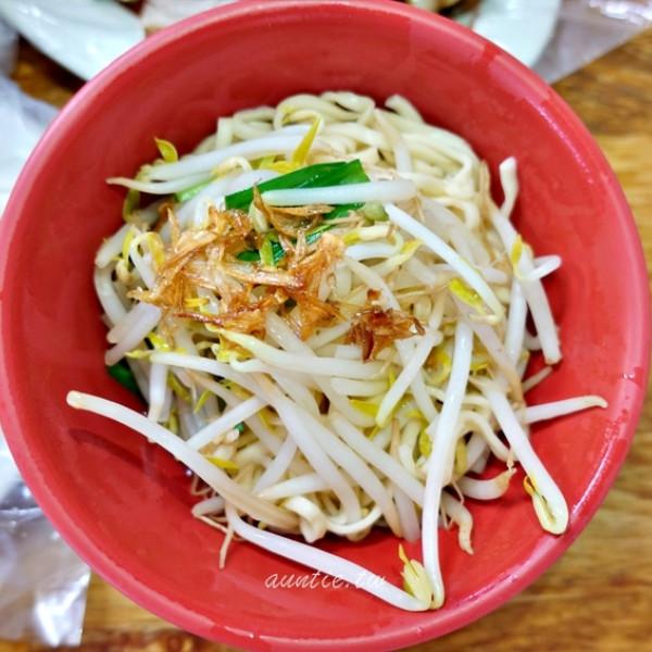 新北市 餐飲 台式料理 南勢角陽春麵