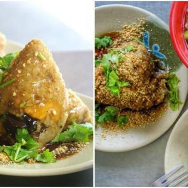 台南市 餐飲 台式料理 林家肉粽