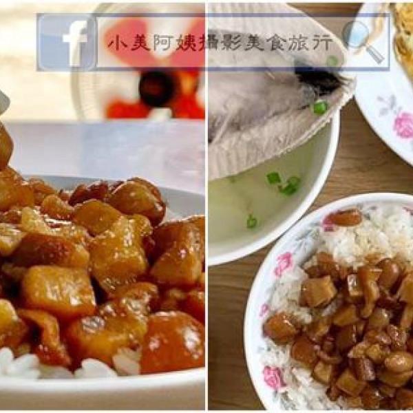 台南市 餐飲 台式料理 肉燥河小吃店