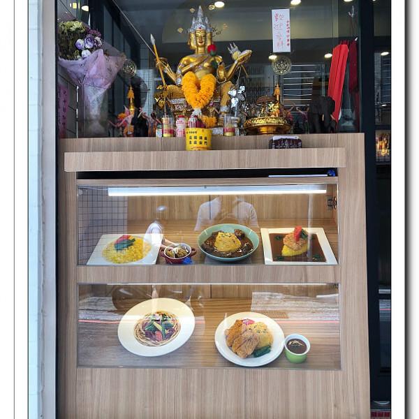 新北市 餐飲 日式料理 中田咖哩 永和性感二店