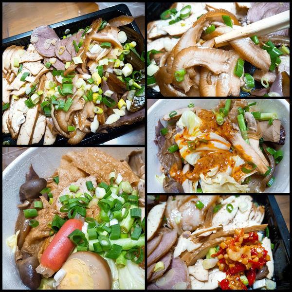 台南市 餐飲 夜市攤販小吃 零錢滷味【前女友私房菜】
