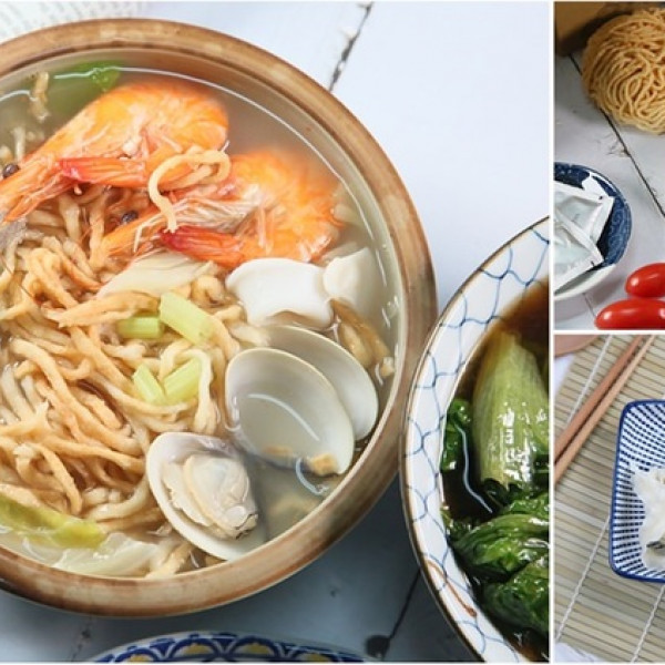 台南市 餐飲 麵食點心 食在福製麵