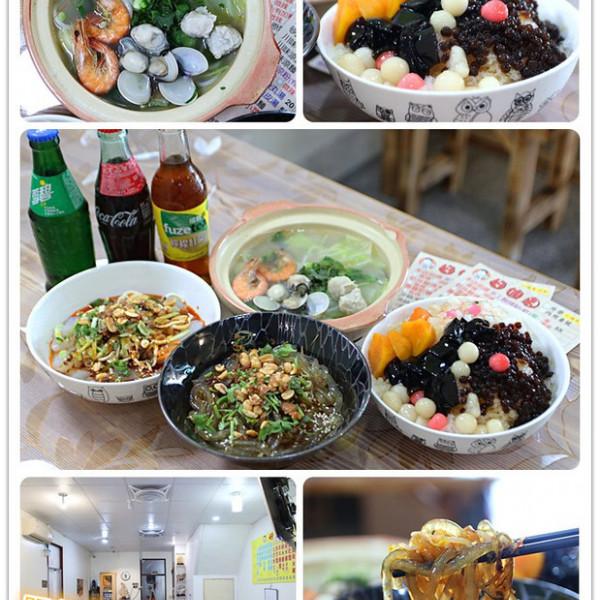 台南市 餐飲 中式料理 好個來重慶酸辣粉