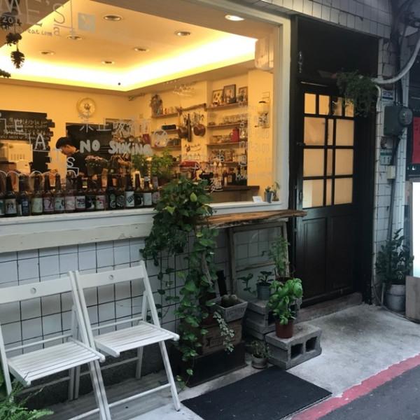 台北市 餐飲 義式料理 Time's eat