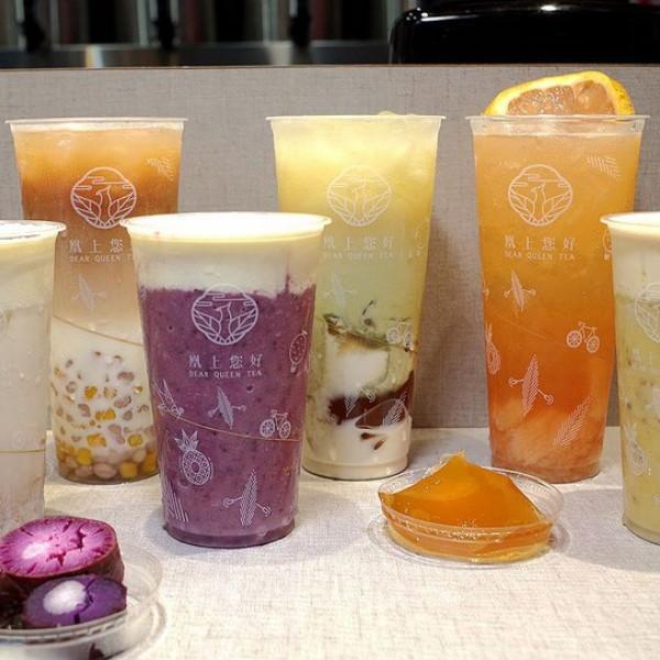 台北市 餐飲 飲料‧甜點 飲料‧手搖飲 凰上您好 (台北永吉店)