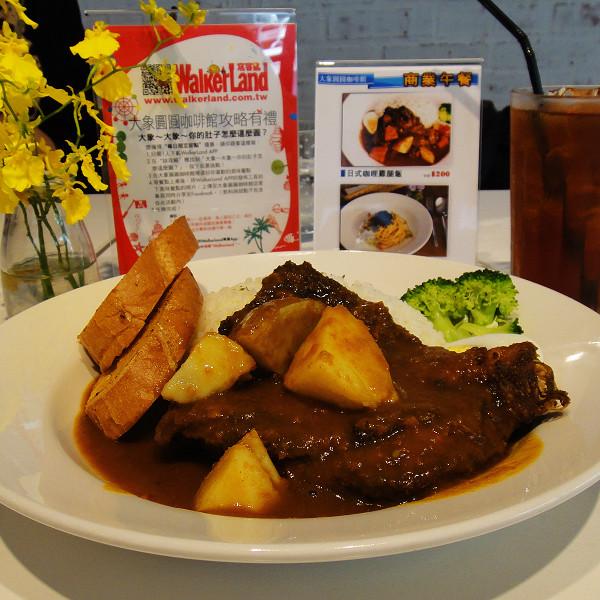 台北市 美食 餐廳 咖啡、茶 咖啡館 Elephant Cafe大象圓圓咖啡館