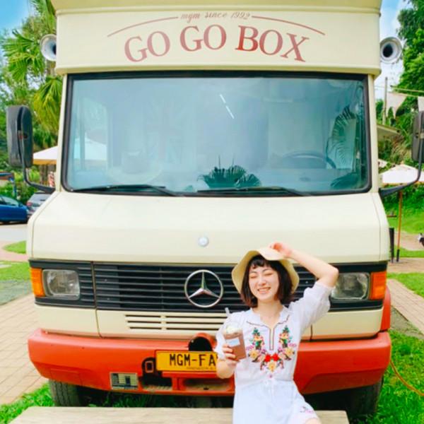 桃園市 餐飲 美式料理 GoGoBox餐車誌in樂灣基地