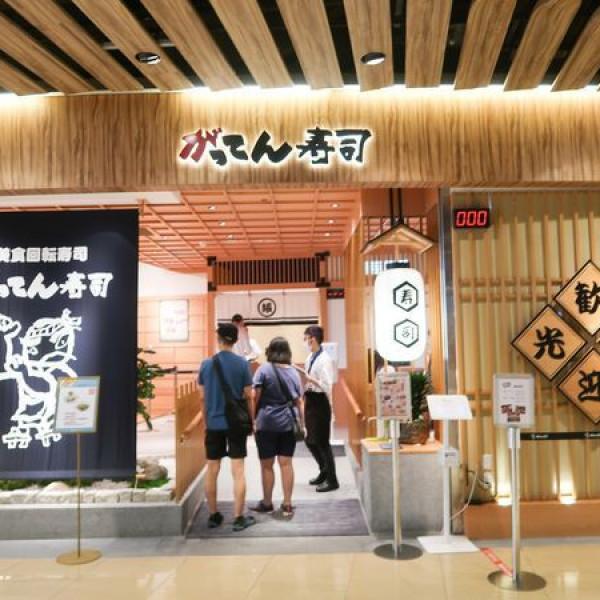 台北市 餐飲 日式料理 壽司‧生魚片 合點壽司 京站