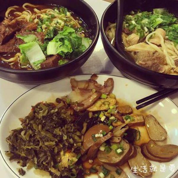 台北市 美食 餐廳 中式料理 麵食點心 玖伍牛肉麵(天津店)