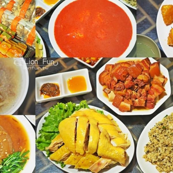 苗栗縣 餐飲 客家料理 叁代堂三義