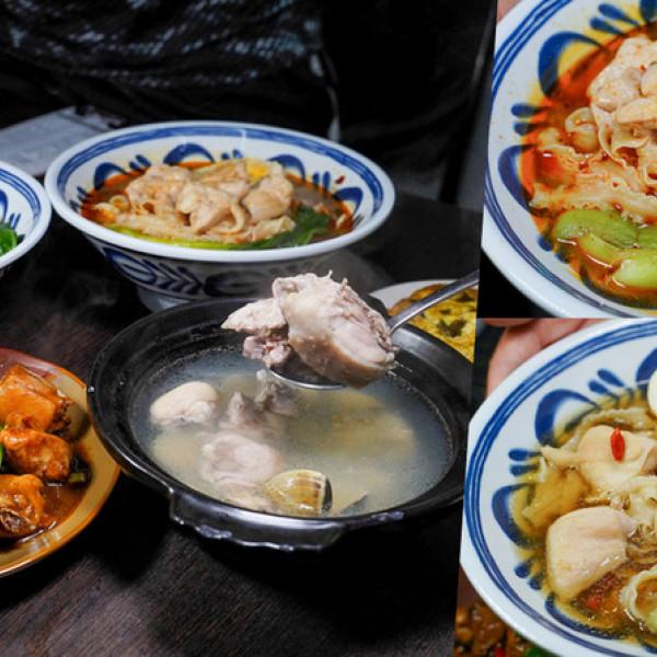 高雄市 餐飲 鍋物 火鍋 玖玖迷你土雞鍋