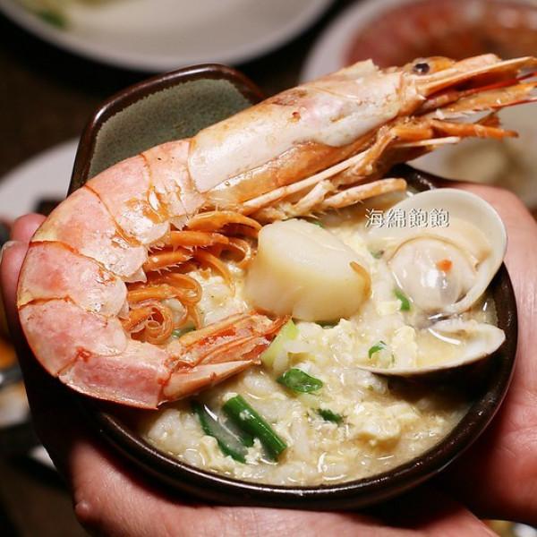新北市 餐飲 鍋物 火鍋 藝爐晏