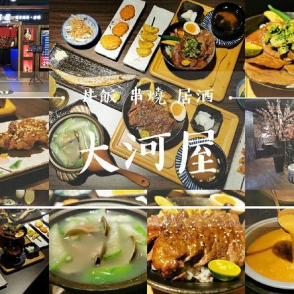 台北市 餐飲 日式料理 燒烤‧串燒 大河屋-南港店CityLink C棟9樓