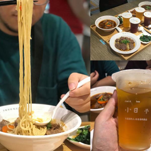 台北市 餐飲 中式料理 小日子麵屋